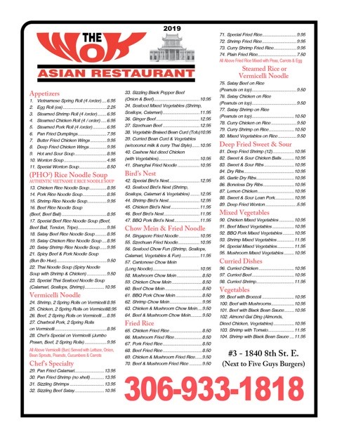 The Wok Menu Page 1